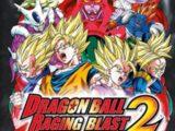 Dragon Ball Raging Blast 2 PS3 Download