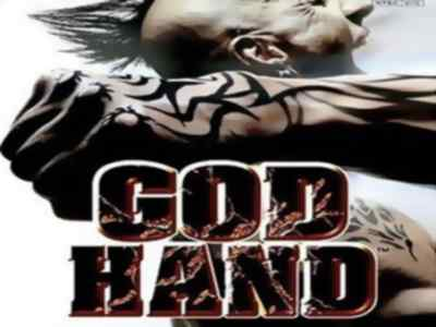 God Hand Game PS2