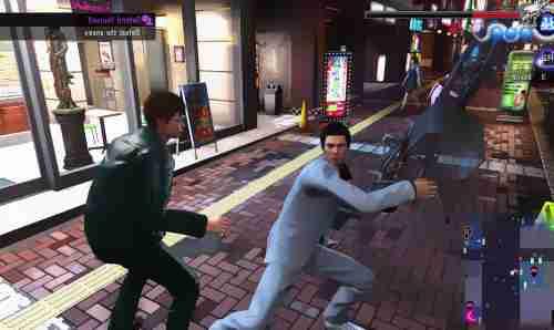 Yakuza PS2 Download