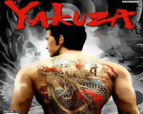 Yakuza Game PS2