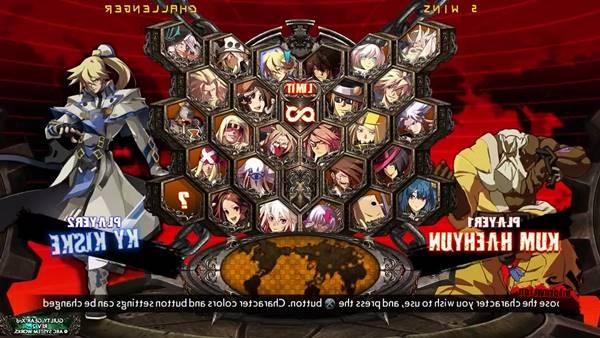Guilty Gear Xrd Revelator PS4 Download