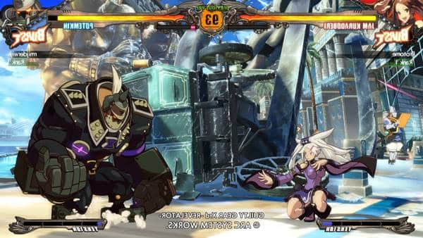 Guilty Gear Xrd Revelator PlayStation 4